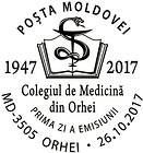 № CFU392 - College of Medicine in Orhei - 70th Anniversary 2017