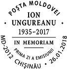 № CFU396 - In Memoriam. Ion Ungureanu (1935-2017). Actor and Director 2018