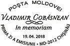 № CFU397 - In Memoriam. Vladimir Cobăsnean (1935-2017). Actor 2018