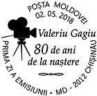 № CFU 398 - Valeriu Gagiu (1938-2010). Director. 80th Birth Anniversary 2018