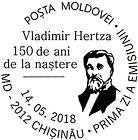 № CFU 399 - Vladimir Hertza (1868-1924). Lawyer, Politician, Mayor of Chisinau (1918-1919). 150th Birth Anniversary 2018