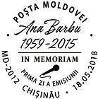 № CFU 400 - In Memoriam. Ana Barbu (1959-2015). Folk Singer 2018