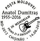 № CFU 401 - In Memoriam. Anatol Dumitraș (1955-2016). Musician 2018