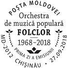 № CFU 403 - Folk Music Orchestra «FOLCLOR» - 50th Anniversary
