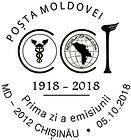 № CFU 404 - Chamber of Commerce and Industry of the Republic of Moldova - 100th Anniversary 2018
