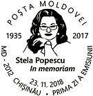 № CFU 406 - In Memoriam. Stela Popescu (1935-2017). Theatre and Cinema Actress 2018