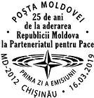 № CFU409 - Republic of Moldova Joins the «Partnership for Peace» - 25th Anniversary 2019