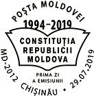 № CFU 412 - Constitution of the Republic of Moldova - 25th Anniversary 2019