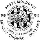 № CFU 413 - Court of Accounts of the Republic of Moldova - 25th Anniversary 2019