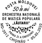 № CFU 414 - National Folk Music Orchestra «Lăutarii» - 50th Anniversary 2020