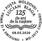 № CFU 416 - Lucian Blaga - 125th Birth Anniversary 2020