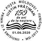 № CFU 418 - Iustin Frățiman - 150th Birth Anniversary