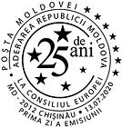 № CFU 420 - Accession of the Republic of Moldova to the Council of Europe - 25th Anniversary 2020