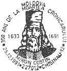 Miron Costin - 300th Death Anniversary 1991