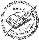 Centenary of Mihail Cogâlniceanu 1991