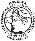 Mihai Eminescu Commemoration Day 1992
