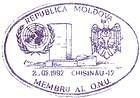 Membership of the Republic of Moldova of the United Nations Organization (UNO) 1992