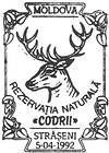 Special Commemorative Cancellation | Codrii Nature Reserve 1992