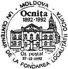 Centenary of Ocnița 1992