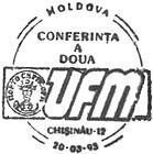 Union of Philatelists of Moldova (UFM) - Second Conference 1993