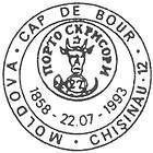 «Cap de Bour» (Bulls Heads) Stamps of Moldavia - 135th Anniversary 1993