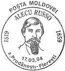 Alecu Russo - 175th Birth Anniversary 1994