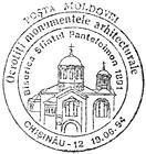Special Commemorative Cancellation | Protected Architectural Monuments