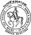 № CS1994/27 - Ștefan cel Mare - 490th Death Anniversary