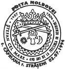№ CS1994/28 - Ștefan cel Mare - 490th Death Anniversary