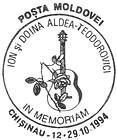 Ion and Doina Aldea-Teodorovici - In Memoriam 1994