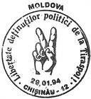 «Freedom for Political Prisoners in Tiraspol!» 1994