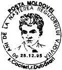 № CS1995/29 - Vlad Ioviță - 60th Birth Anniversary