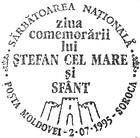 Ștefan cel Mare Remembrance Day 1995