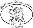 Edible Mushrooms (FAKE CANCELLATIONS) 1995