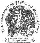 Ștefan cel Mare Remembrance Day 1996