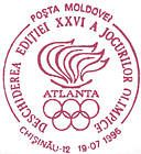 Opening of the XXVI Olypmic Games in Atlanta 1996