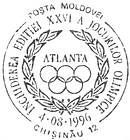 Closing of the XXVI Olympic Games in Atlanta 1996