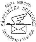 Letter Week 1996