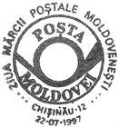 Day of Moldovan Postage Stamps 1997