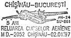 Resumption of Flights Between Chișinău and Bucharest - 5th Anniversary 1997