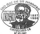 Rostislav Okușko - 100th Birth Anniversary 1997