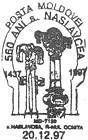 Naslavcea - 560th Anniversary 1997