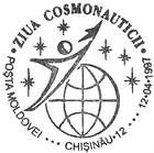 Day of Cosmonautics 1997