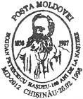 Bogdan Petriceicu Hașdeu - 100th Birth Anniversary 1998