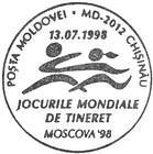 № CS1998/17 - World Youth Games - Moscow