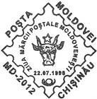 Day of Moldovan Postage Stamps 1998