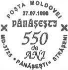 Pănășești - 550th Anniversary 1998