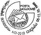 Letter Week 1998