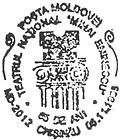 National Theatre «Mihai Eminescu» - 65th Anniversary 1998