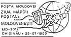Day of Moldovan Postage Stamps 1999